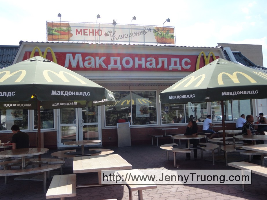 McDonalds with Russian Letters